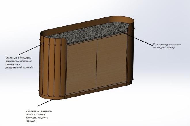 Создание модели SolidWorks 5 - kwork.ru