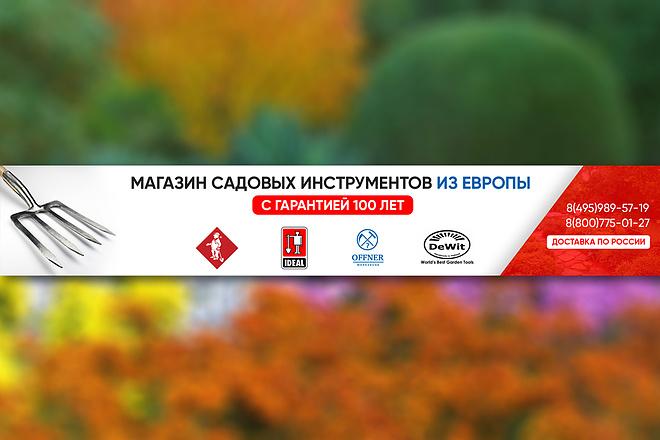 Оформление youtube канала 60 - kwork.ru