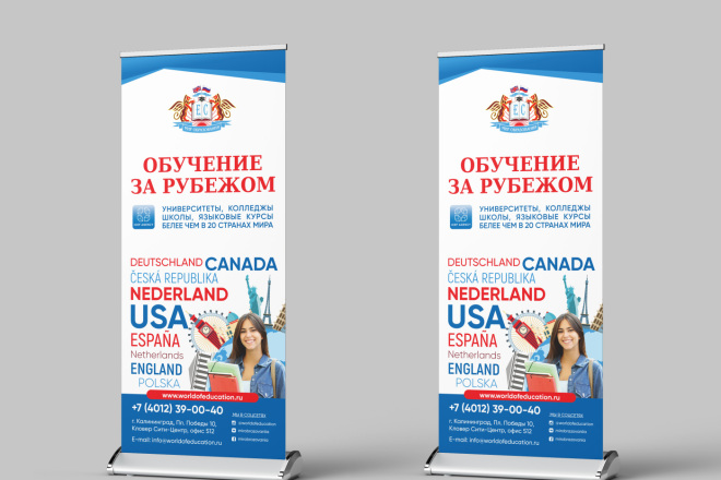 Дизайн наружной рекламы 9 - kwork.ru