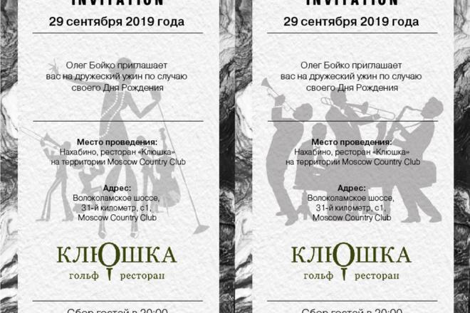 Дизайн - макет быстро и качественно 26 - kwork.ru