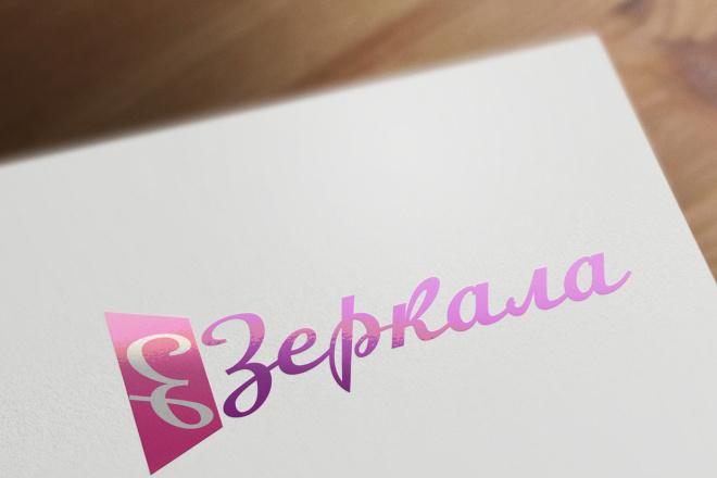 Сделаю логотип в трех вариантах 99 - kwork.ru