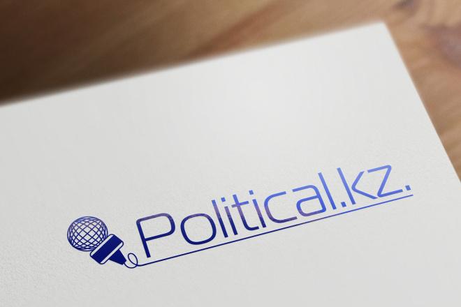 Сделаю логотип в трех вариантах 98 - kwork.ru