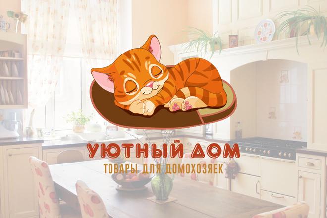 Логотип, который сразу запомнится и станет брендом 135 - kwork.ru
