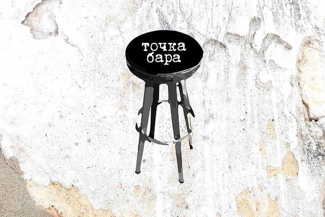 Логотип, который сразу запомнится и станет брендом 134 - kwork.ru