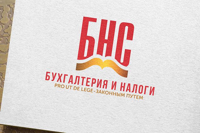 Логотип, который сразу запомнится и станет брендом 125 - kwork.ru