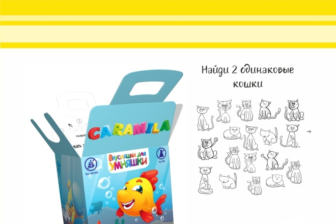 Создание дизайн - макета 10 - kwork.ru