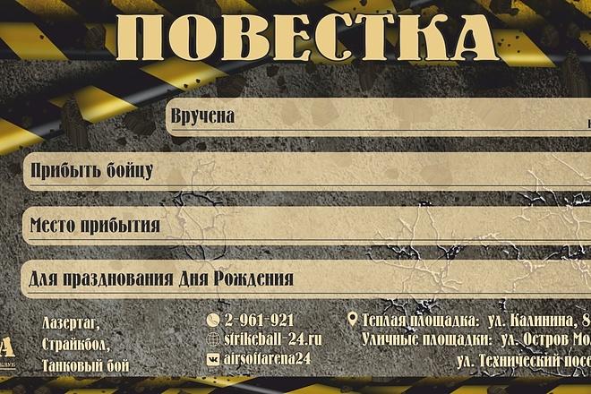 Дизайн - макет быстро и качественно 66 - kwork.ru