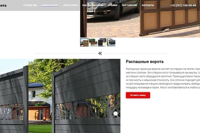 Создание сайта - Landing Page на Тильде 120 - kwork.ru