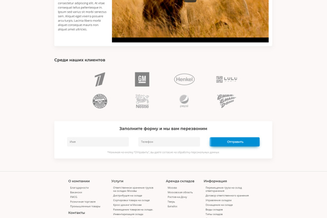 Профессиональная верстка по дизайн-макету 4 - kwork.ru
