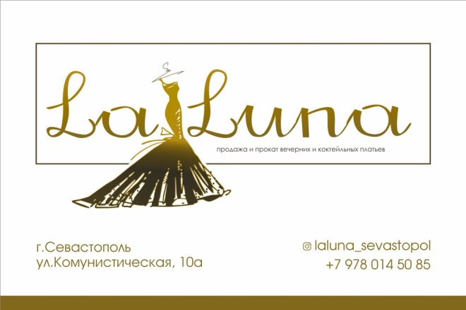Дизайн визитки 2 - kwork.ru