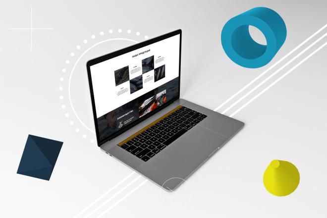 Создам уникальный дизайн страницы 19 - kwork.ru
