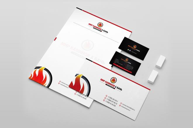 Создам фирменный стиль бланка 93 - kwork.ru