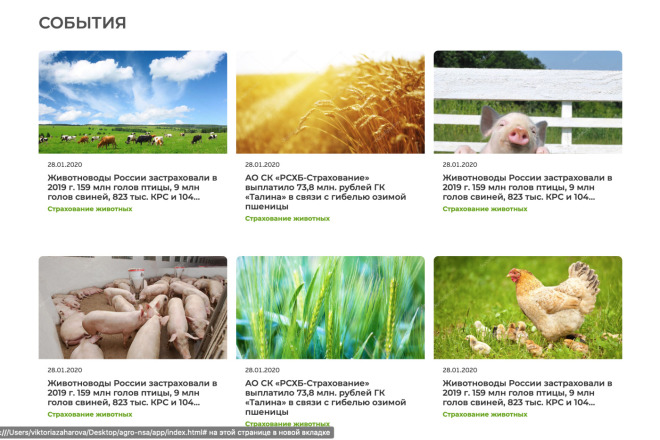Вёрстка сайтов по доступной цене 33 - kwork.ru