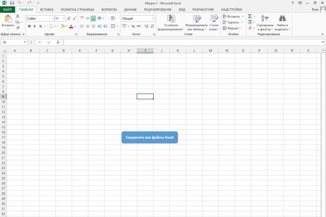 Напишу макрос на VBA для Excel 48 - kwork.ru
