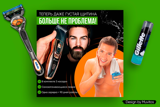 Креативы, баннеры для рекламы FB, insta, VK, OK, google, yandex 26 - kwork.ru