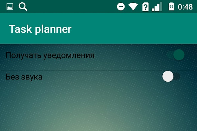 Создам android приложение 21 - kwork.ru