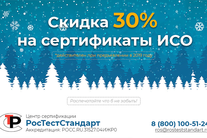 Дизайн сайта PSD 25 - kwork.ru