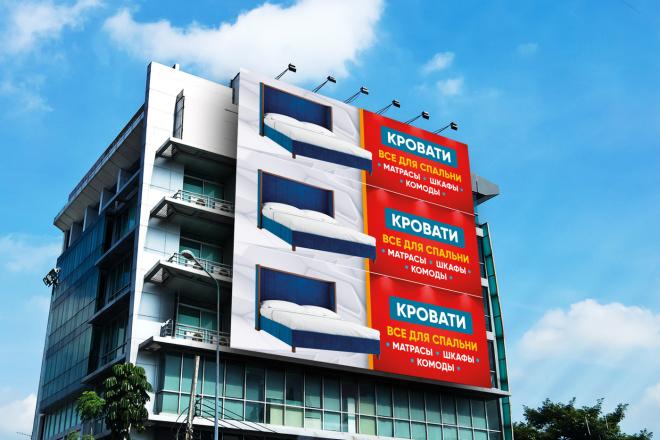 Разработаю дизайн наружной рекламы 11 - kwork.ru