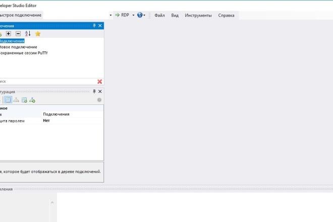 Произведу оптимизацию приложения С# Win Forms 2 - kwork.ru