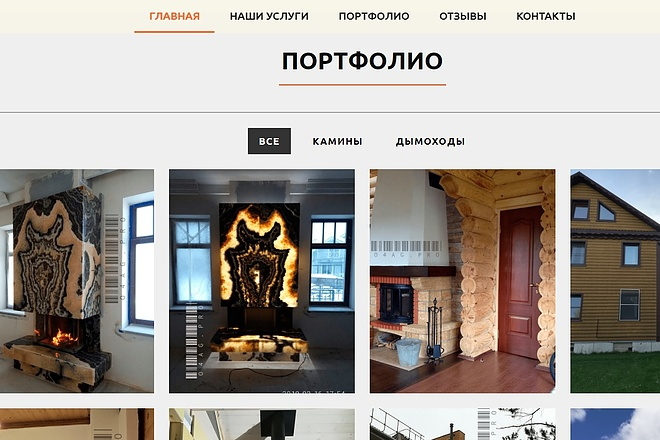 Создам лендинг на популярных платформах 3 - kwork.ru