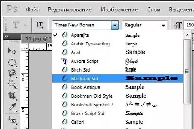 Редактирование картинок в фотошоп 15 - kwork.ru
