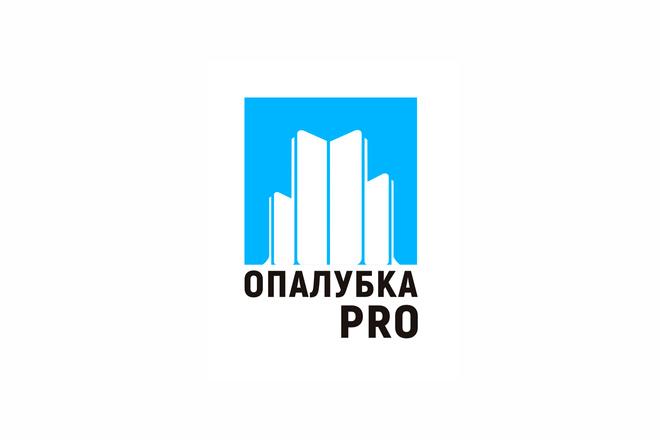 Создам логотип по вашему эскизу 73 - kwork.ru