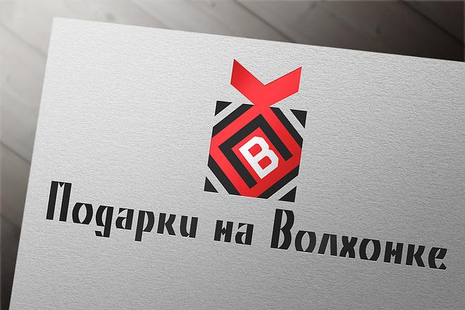Лендинг под ключ с нуля или по примеру 12 - kwork.ru