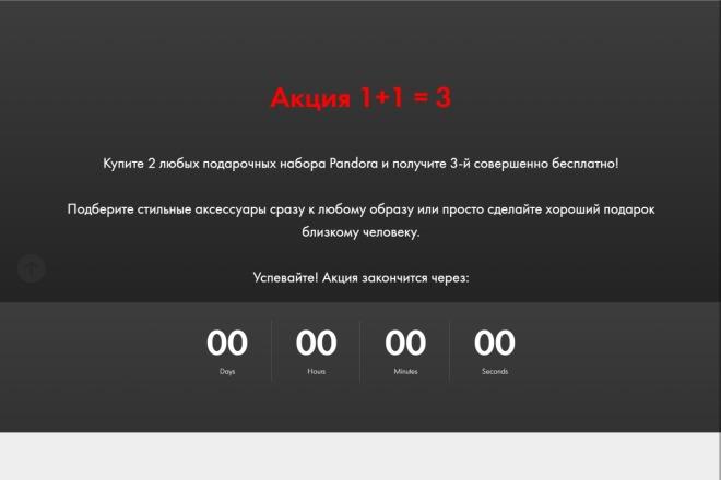 Качественная копия Landing Page на Tilda 16 - kwork.ru