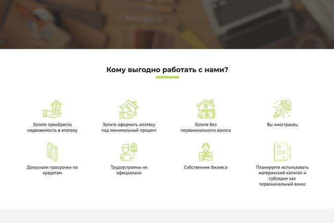 Сайт под ключ. Landing Page. Backend 52 - kwork.ru