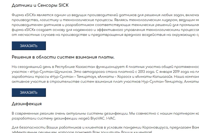 Создам лендинг на вордпресс 4 - kwork.ru
