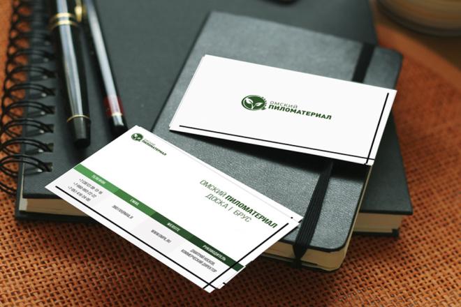 Дизайн двусторонней визитки 3 - kwork.ru