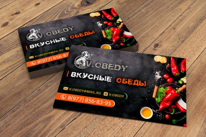 Разработаю дизайн оригинальной визитки. Исходник бесплатно 4 - kwork.ru