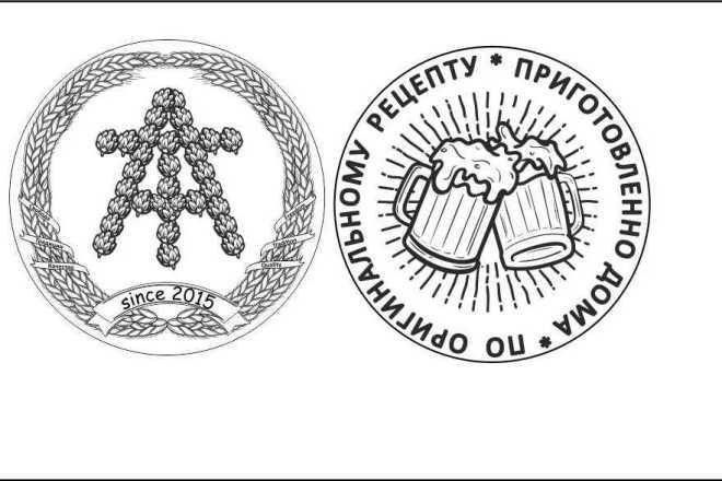 Векторизация файла, логотипа, отрисовка эскиза 13 - kwork.ru