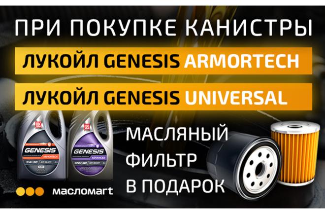 Баннер для сайта за один кворк 2 - kwork.ru
