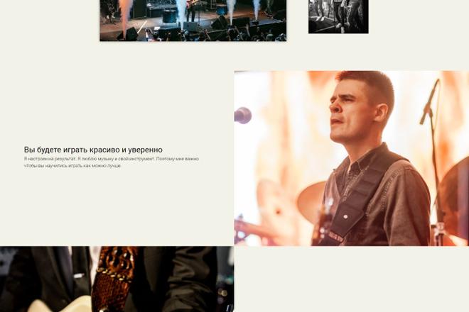 Создание сайта на WordPress 2 - kwork.ru