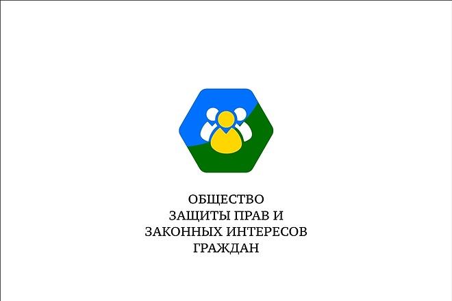 Логотип 154 - kwork.ru