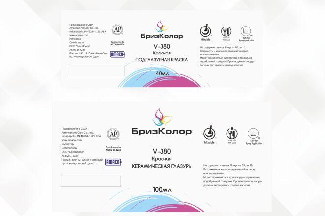 Дизайн упаковки и этикеток 2 - kwork.ru