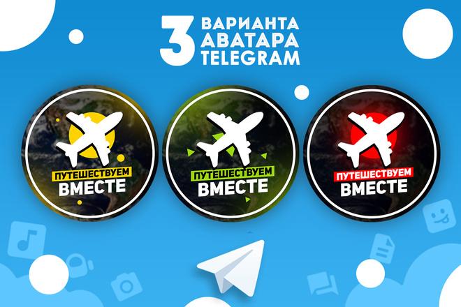 Оформление Telegram 19 - kwork.ru