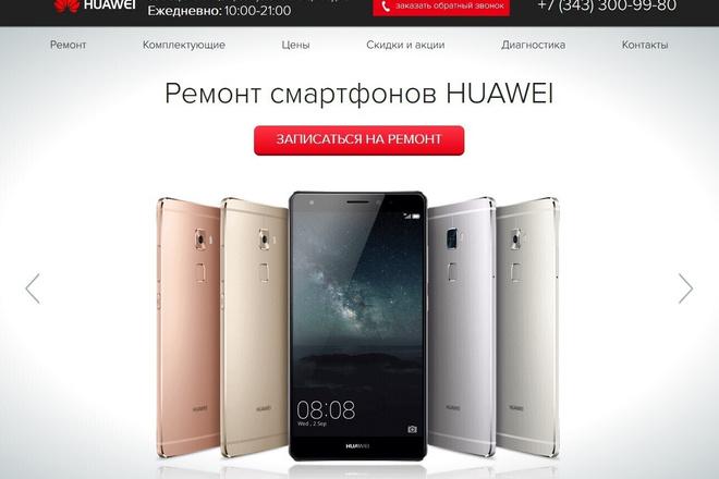 Копирование сайтов практически любых размеров 6 - kwork.ru