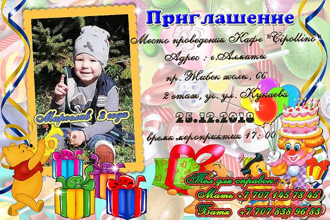 Сделаю заказ в фотошопе любой сложности 18 - kwork.ru