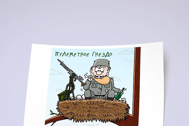 Нарисую для Вас иллюстрации в жанре карикатуры 177 - kwork.ru