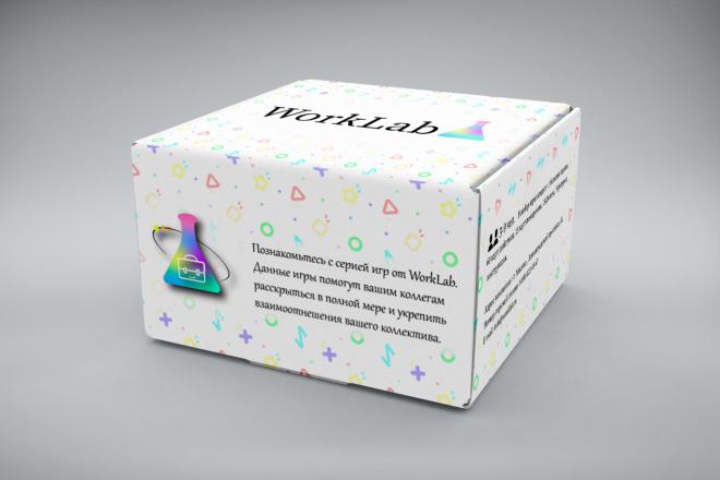 Нарисую ваш логотип по эскизу 4 - kwork.ru