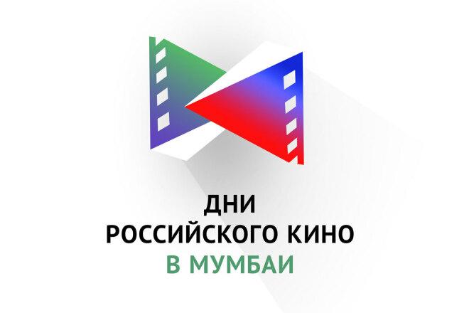 Логотип с изображением 4 - kwork.ru