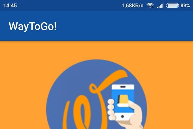 Создание Android приложения 3 - kwork.ru