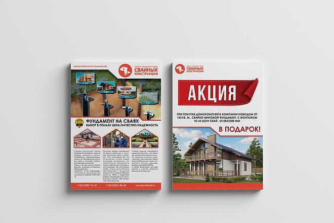 Сделаю буклет 3 - kwork.ru
