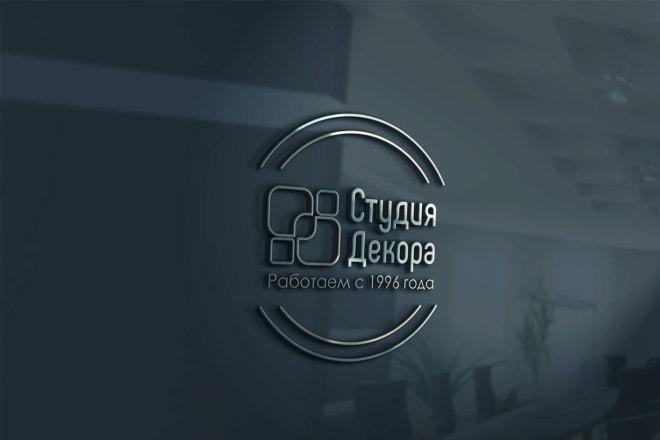 Разработаю дизайн логотипа 149 - kwork.ru