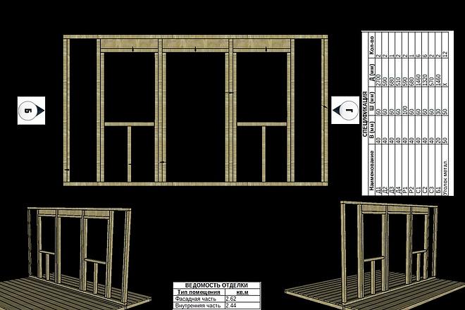 Сделаю 3D проект каркасного дома 4 - kwork.ru