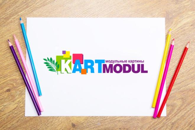 Три уникальных варианта логотипа 9 - kwork.ru