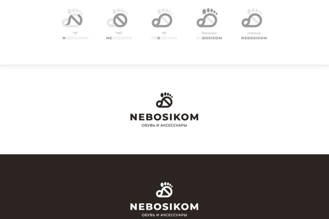 Ваш новый логотип. Неограниченные правки. Исходники в подарок 17 - kwork.ru