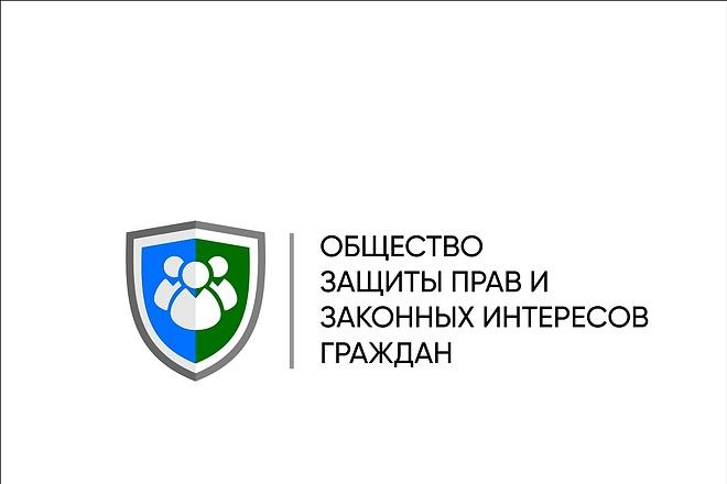 Логотип 153 - kwork.ru